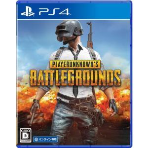 【新品】PS4 PLAYERUNKNOWN'S BATTLEGROUNDS【オンライン専用】