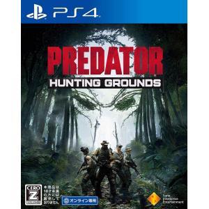 【新品】20/4/24発売(前日出荷) 【特典付】PS4 Predator: Hunting Grounds arc-online-mini