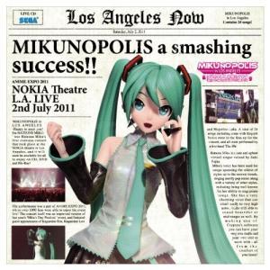 【新品】CD MIKUNOPOLIS in LOS ANGELES はじめまして、初音ミクです|arc-online-mini