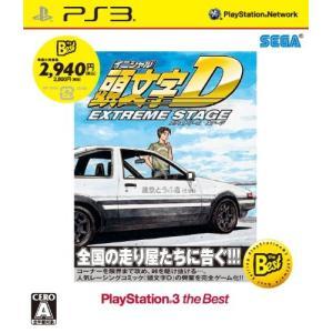 【新品】PS3 (Best)頭文字D EXTREME STAGE|arc-online-mini