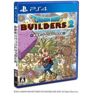 【新品】PS4 ドラゴンクエストビルダーズ2 破壊神シドーとからっぽの島
