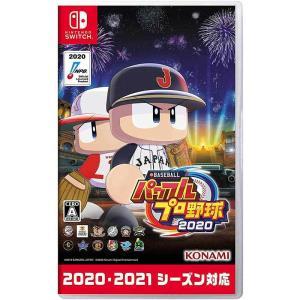 【新品】Switch eBASEBALLパワフルプロ野球2020【2021シーズン対応】 arc-online-mini