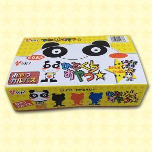 ヤガイ おやつカルパズ BOX(50個入り)|arc-online