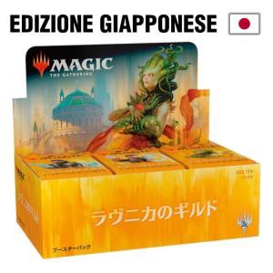 【新品】MTG マジック:ザ・ギャザリング ラヴニカのギルド ブースターパック 日本語版 : BOX 【36パック入】 arc-online