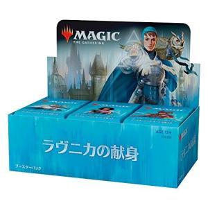 【新品】MTG マジック:ザ・ギャザリング ラヴニカの献身 ブースターパック 日本語版 : BOX 【36パック入】 arc-online
