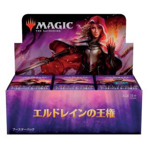 【新品】MTG マジック:ザ・ギャザリング エルドレインの王権 ブースターパック 日本語版 : BOX 【36パック入】 arc-online
