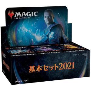 【新品】MTG マジック:ザ・ギャザリング 基本セット2021 ブースターパック 日本語版 : BOX 【36パック入】 arc-online