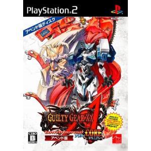 PS2 ギルティギアXX アクセントコアPLUSアペンド版|arc-online