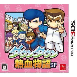 【新品】3DS ダウンタウン熱血物語SP|arc-online