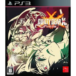 PS3 GUILTY GEAR Xrd -REVELATOR-|arc-online