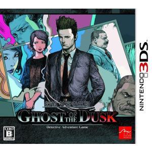 【新品】3DS 探偵 神宮寺三郎 GHOST OF THE DUSK|arc-online