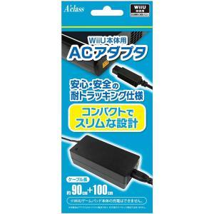 【新品】WiiU 本体用 ACアダプタ<アクラス>|arc-online