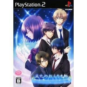 PS2 星色のおくりもの|arc-online