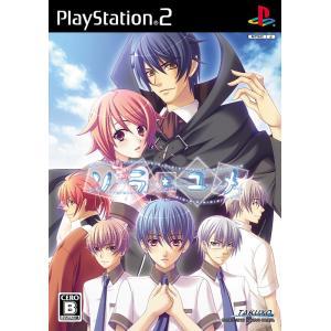 PS2 ソラユメ|arc-online