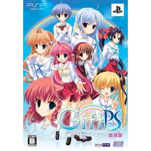PSP Gift -prism-  ギフト-プリズム- 限定版