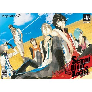 PS2 スカーレッドライダーゼクス 限定版|arc-online