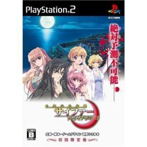 PS2 十次元立方体サイファー ゲーム・オブ・サバイバル初回限定版|arc-online