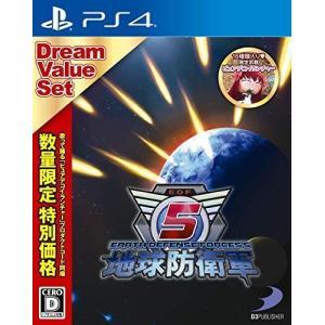 【新品】PS4 地球防衛軍5 ドリームバリューセット|arc-online