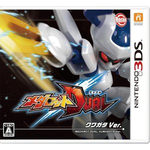 3DS メダロットDUAL クワガタVer.|arc-online