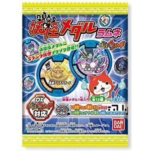 食玩 妖怪ウォッチ 妖怪メダルラムネ BOX(20袋入り)|arc-online