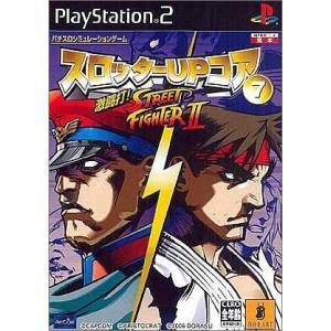 PS2 スロッターUPコア7 激闘打!ストリートファイター2|arc-online