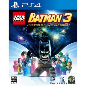 PS4 LEGO バットマン3 ザ・ゲームゴッサムから宇宙へ|arc-online
