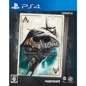 PS4 バットマン:リターン・トゥ・アーカム
