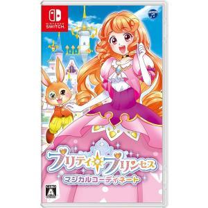 プリティ プリンセス マジカルコーディネート -Switch