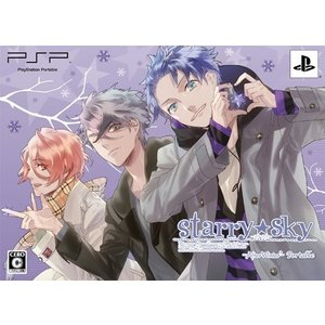 PSP Starry Sky  After Winter Portable 初回限定版