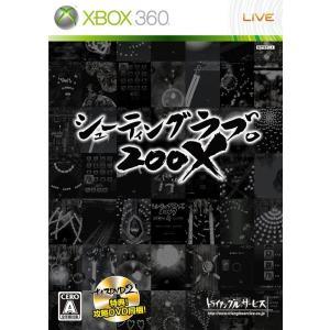 X360 シューティング ラブ。200X|arc-online