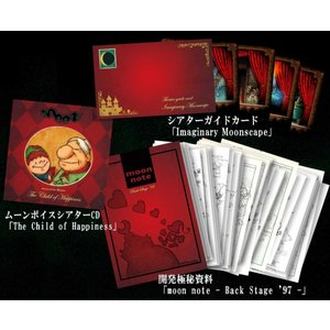 20/10/15発売(前日出荷) 【新品】Switch moon PREMIUM EDITION arc-online 03