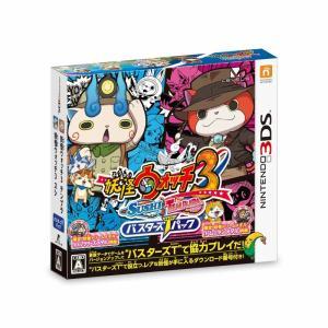 3DS 妖怪ウォッチ3 スシ/テンプラ バスターズTパック|arc-online