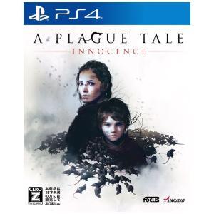 11/28発売(発売前日出荷)PS4 プレイグ テイル -イノセンス-|arc-online