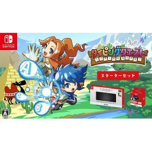 【新品】Switch タイピングクエスト スターターセット|arc-online