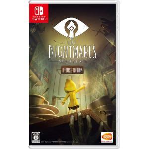 【新品】Switch LITTLE NIGHTMARES-リトルナイトメア- Deluxe Edition|arc-online