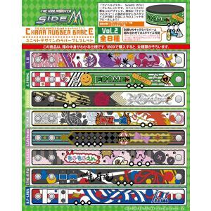 アイドルマスター SideM キャララバブレス2 食玩 BOX(8個入り)
