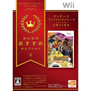 Wii おすすめS ワンピース アンリミテッドCEP2 目覚める勇者|arc-online