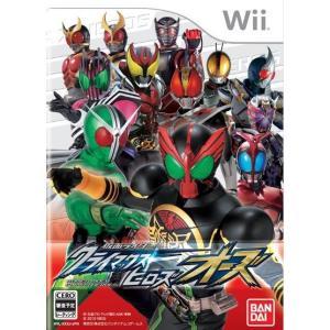 Wii 仮面ライダー クライマックスヒーローズオーズ|arc-online