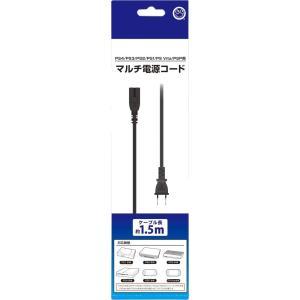 PS4 マルチ電源コード(PS4/PS3/PS2/PS1/Vita/PSP対応)|arc-online