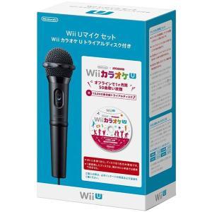 WiiUマイクセット WiiカラオケUトライアルディスク付き|arc-online