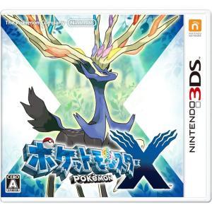 3DS ポケットモンスター X