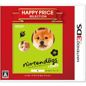 3DS ハッピープライスセレクション nintendogs + cats 柴&Newフレンズ
