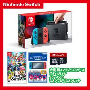 コメント:プレゼント 任天堂 本体 Switch  ○品名:【セット】ニンテンドースイッチ本体 大乱...