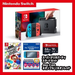 【特典】 Nintendo Switchソフトなどのダウンロードに使える(3000円クーポン)プレゼ...