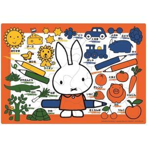 ピクチュアパズル ミッフィーとおえかき 30ピース