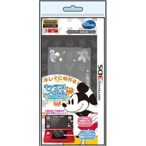 3DS キャラプレフィルム ホログラム/ミッキー|arc-online