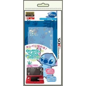 3DS キャラプレフィルム ホログラム/スティッチ|arc-online