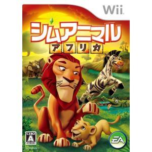 Wii シムアニマル アフリカ|arc-online