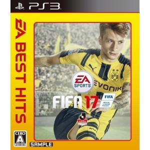 PS3 EABest FIFA 17 arc-online