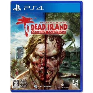 【新品】PS4 デッドアイランド:ディフィニティブコレクション【CERO:Z】|arc-online